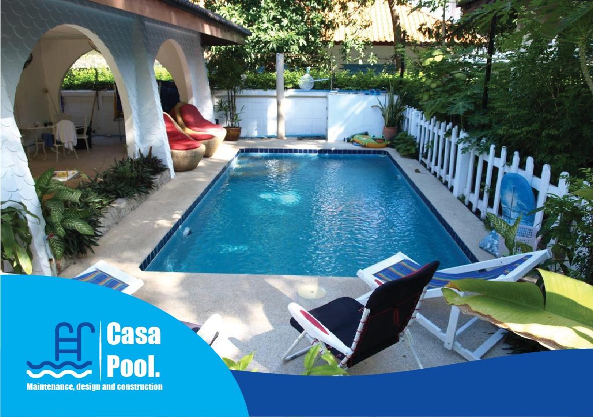 أسعار حمامات السباحة المنزلية